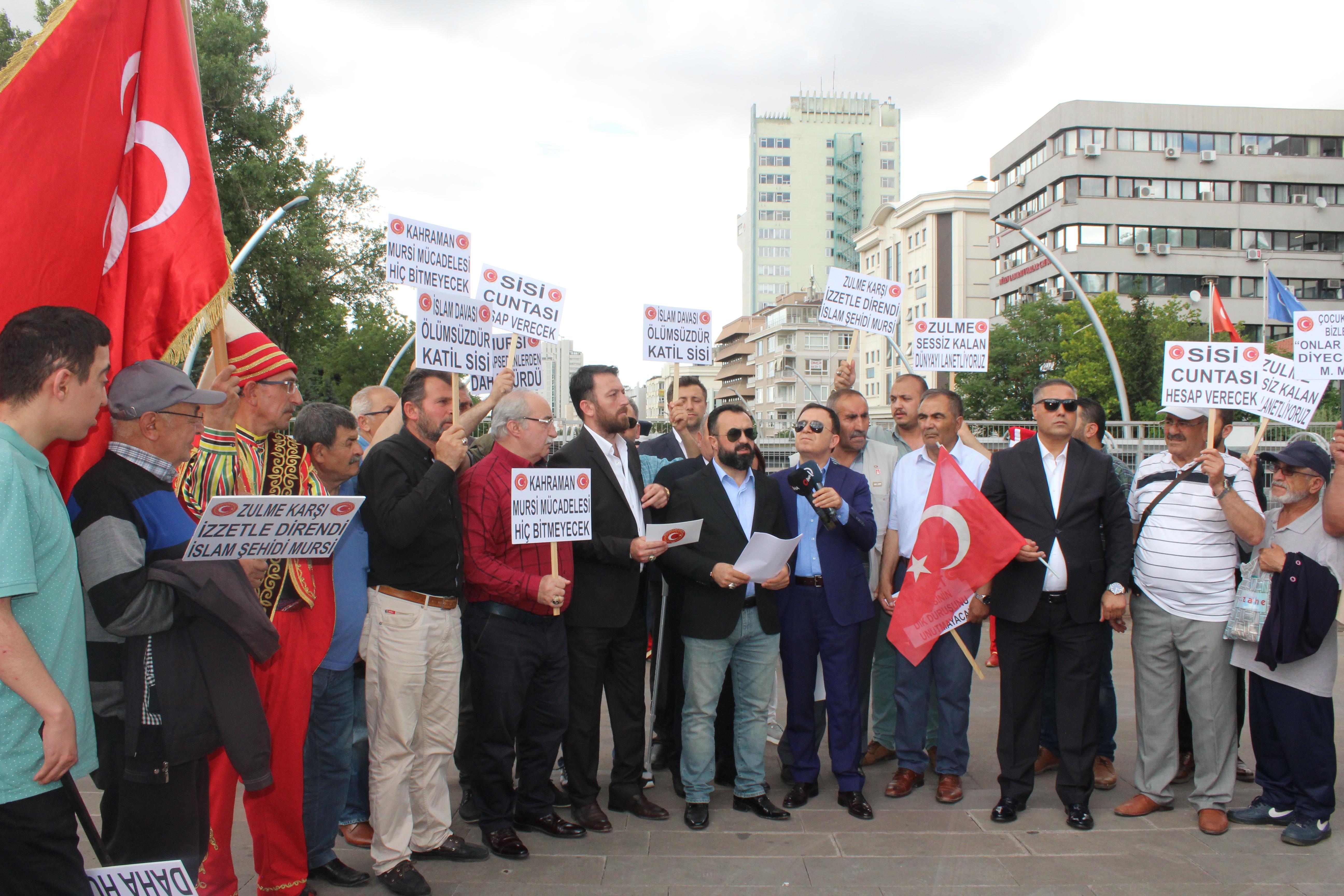 Muhammed Mursi Basın Açıklaması Anadolu Ajansı